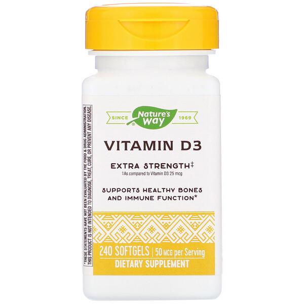 ВитаминD3, 2000МЕ, 240мягких таблеток