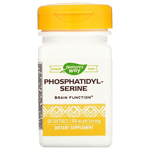 Фосфатидилсерин, 500 мг, 60 мягких таблеток