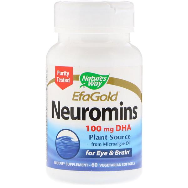 EfaGold, Neuromins, 100 mg, 60 Vegetarian Softgels