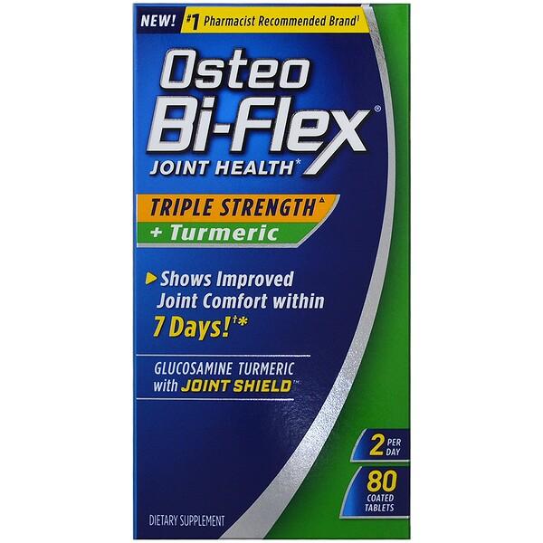 Здоровье суставов, тройная сила + куркума , 80 таблеток с покрытием