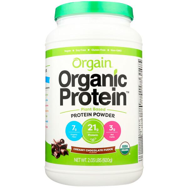 Органический порошковый протеин растительного происхождения, сливочно-шоколадный фадж, 2,03 ф (920 г)