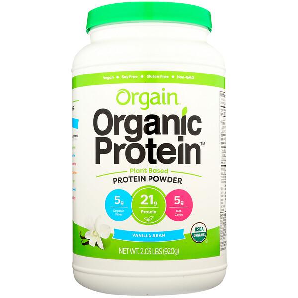 Органический белковый порошок, растительный, стручки ванили, 920 г (2,03 фунта)