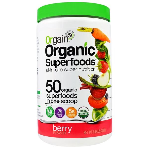 """Orgain, Органические суперпродукты,  суперпитание """"все в одном"""", вкус ягод, 0,62 фунта (280 г)"""