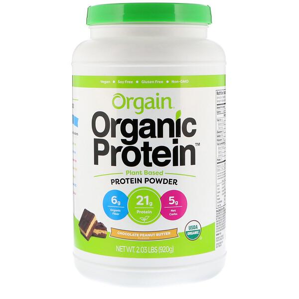 Organic Protein Powder Plant Based, Chocolate Peanut Butter, 2.03 lb (920 g)