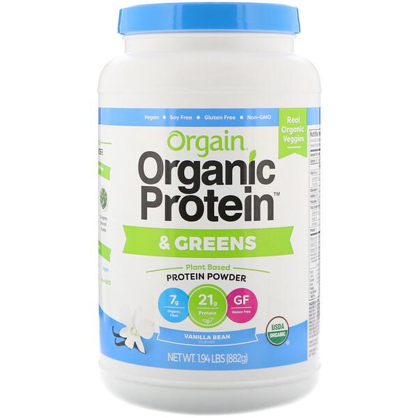 Органический белковый порошок на основе зелени, На растительной основе, Стручки ванили, 1,94 фунта (882 г)
