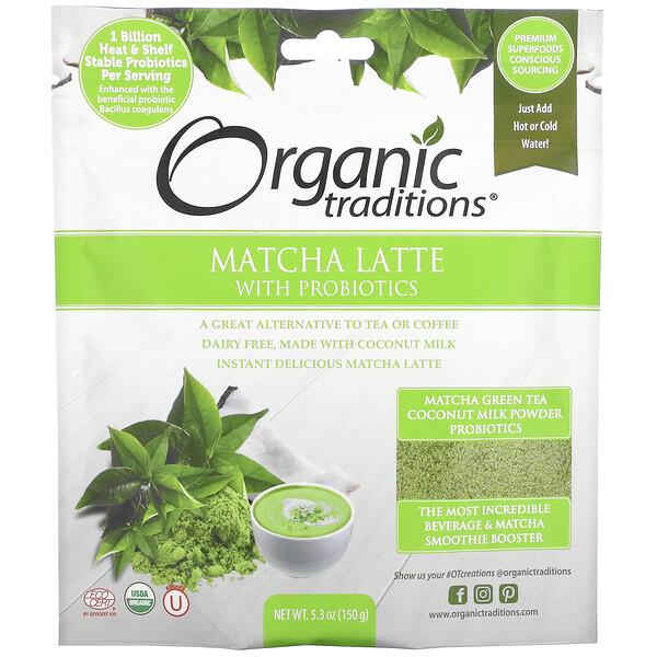 Organic Traditions, Латте с чаем матча, пробиотиками и ванилью, 150 г