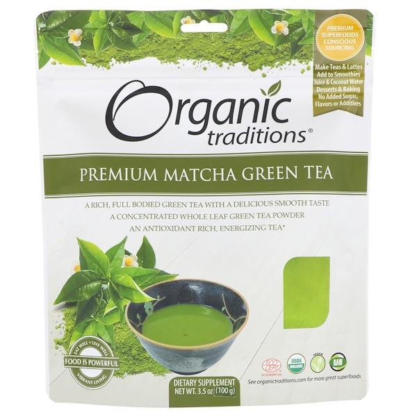 Organic Traditions, Зеленый чай матча, премиум, 3,5 унции (100 г)