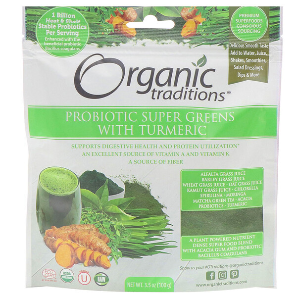 Organic Traditions, Пробиотическая суперзелень с куркумой, 100 г (3,5 унций)