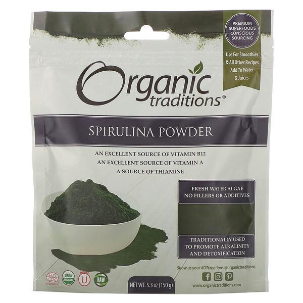 Spirulina Powder, 5.3 oz (150 g)