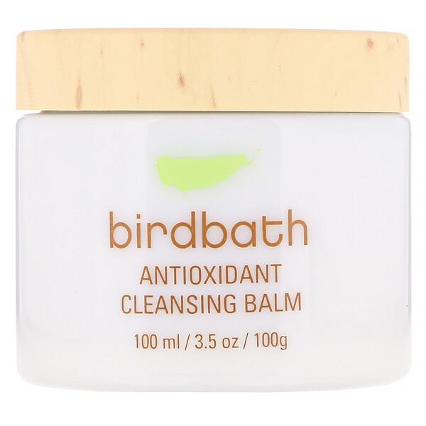 Birdbath, очищающий бальзам с антиоксидантами, 100г (3,5унции)