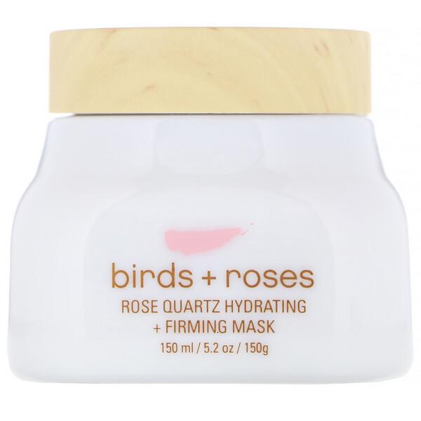 Birds + Roses, увлажняющая и укрепляющая маска с розовым кварцем, 150 г (5,2 унции)