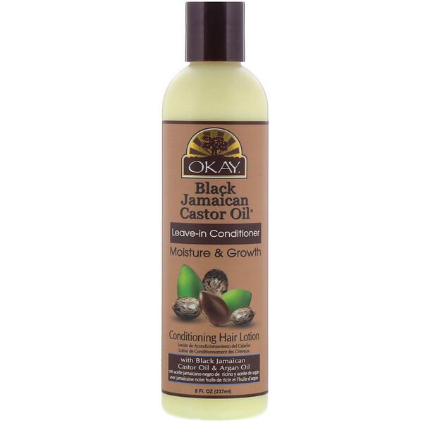 Black Jamaican Castor Oil, черное ямайское касторовое масло, несмываемый кондиционер, 237 мл (8 жидк.унций)