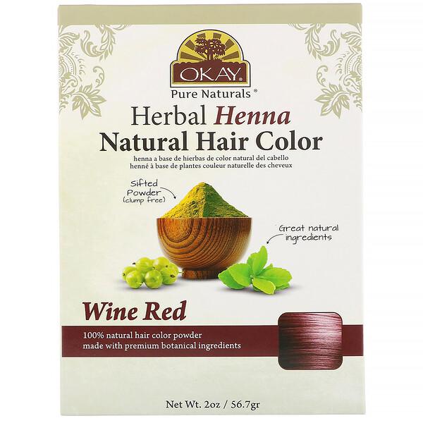 Натуральная краска для волос из травяной хны, винно-красный, 56,7 г (2 унции)