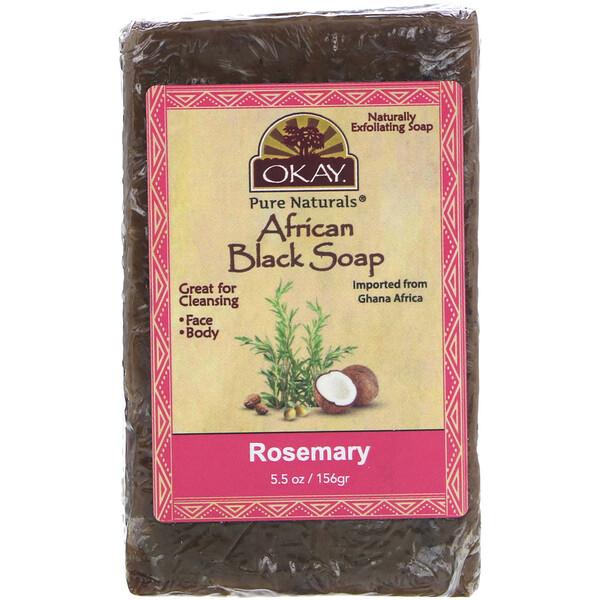 African Black Soap, Rosemary, 5.5 oz (156 g)