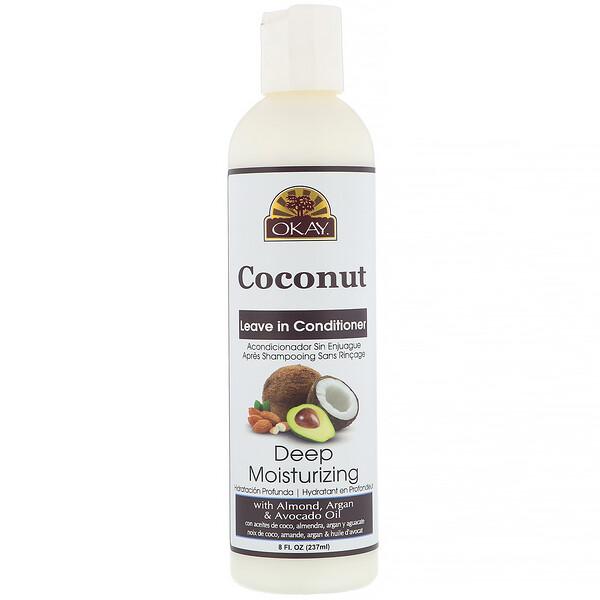 Deep Moisturizing, Leave in Conditioner, Coconut, 8 fl oz (237 ml)