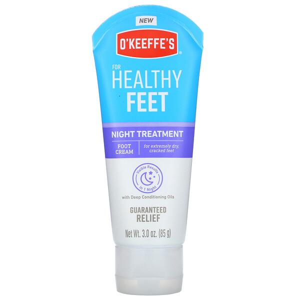 Healthy Feet, Night Treatment, Foot Cream, 3.0 oz (85 g)