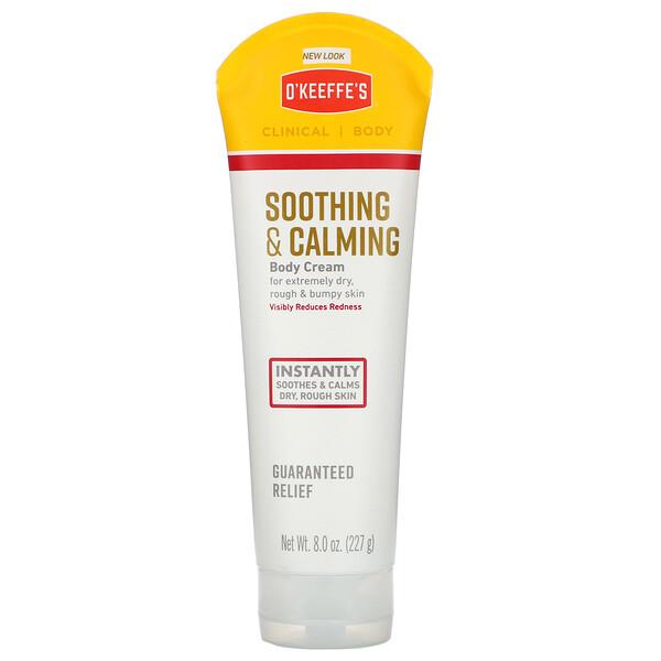 Soothing & Calming, Body Cream,  8.0 oz (227 g)