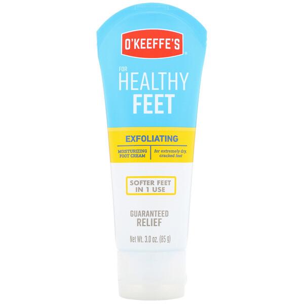 Отшелушивающий увлажняющий крем для ног, для очень сухой, потрескавшейся кожи, 85 г (3 унции)