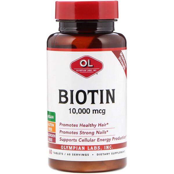 Биотин, 10000 мкг, 60 таблеток