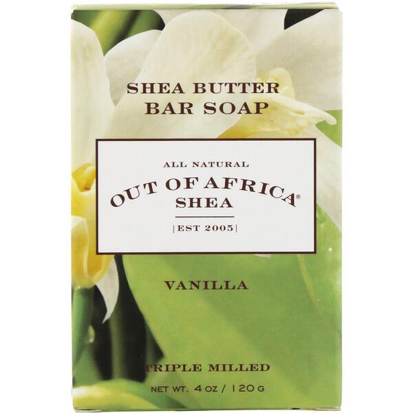 Кусковое мыло с чистым маслом ши, ваниль, 4 унции (120 г)