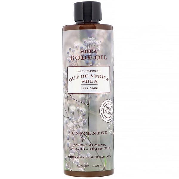 Shea Body Oil, Unscented, 9 fl oz (266 ml)