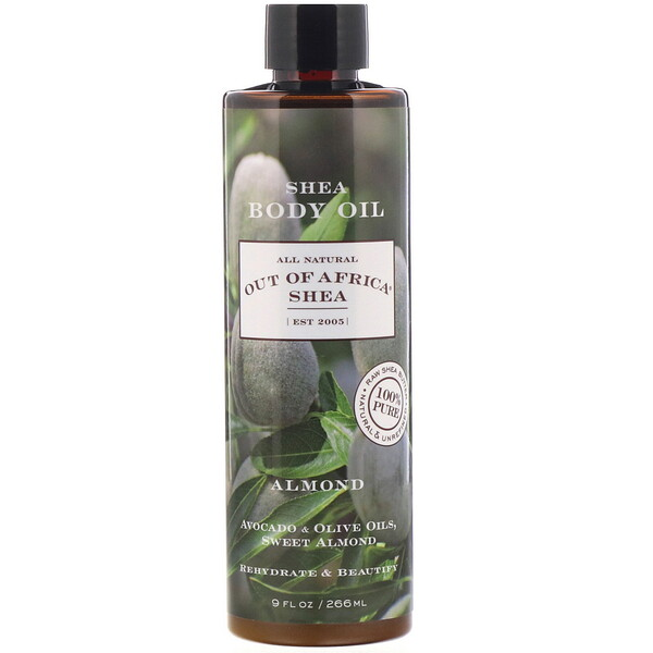 Out of Africa, Shea Body Oil, Almond, 9 fl oz (266 ml)