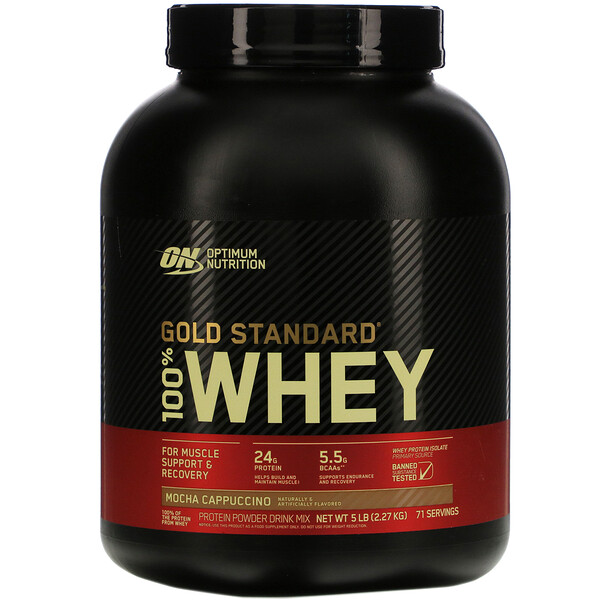 Optimum Nutrition, Gold Standard 100% Whey, мокачино, 2,27 кг (5 фунтов)
