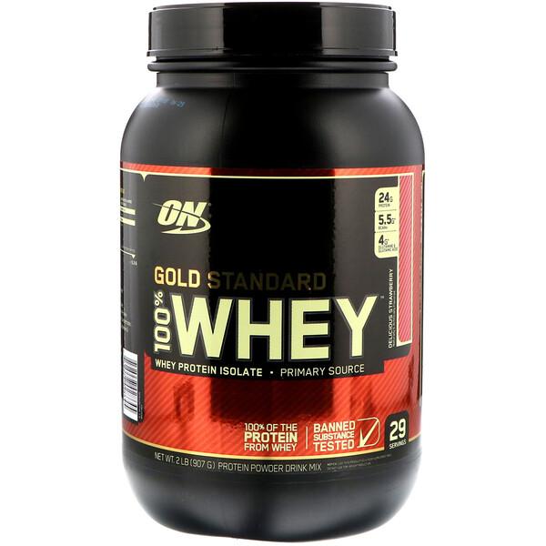 Optimum Nutrition, Gold Standard 100% Whey, сыворотка со вкусом клубники, 909 г (2 фунта)