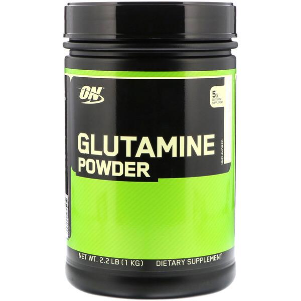 Optimum Nutrition, Глютамин в порошке, неароматизированный, 2,2 фунта (1 кг)