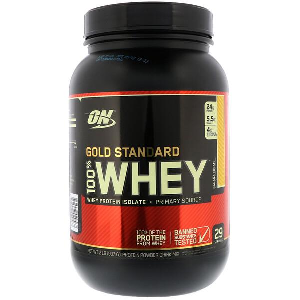 Optimum Nutrition, Gold Standard, 100% сыворотка, со вкусом бананового крема, 907 г (2 фунта)