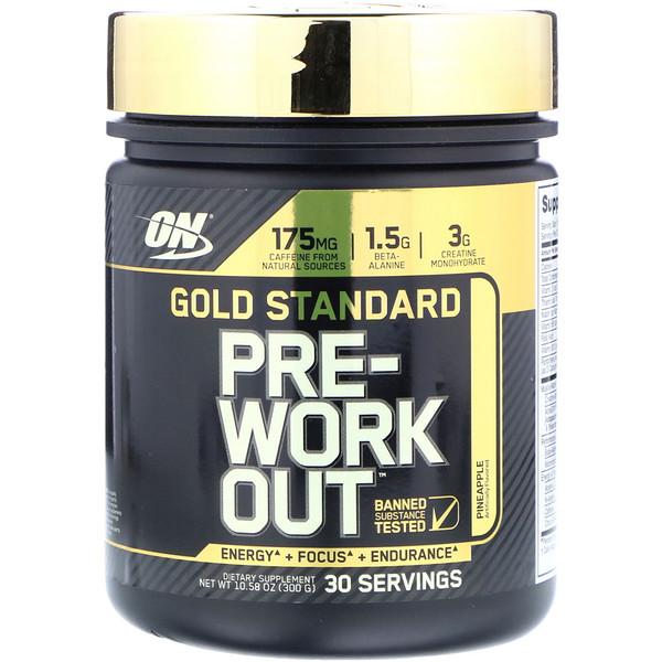 Optimum Nutrition, Gold Standard Pre-Workout, Pineapple, 10.58 oz (300 g) (Discontinued Item)