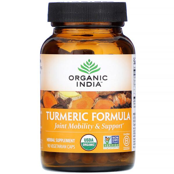 Turmeric Formula, куркума, поддержка подвижности и здоровья суставов, 90растительных капсул