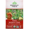 Organic India, Чай масала с тулси, 18пакетиков, 37,8г (1,33 унции)