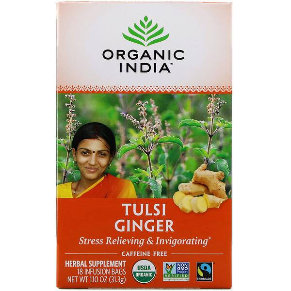 Organic India, Чай с тулси и имбирем, без кофеина, 18пакетиков, 31,3г (1,10 унции) (Discontinued Item)
