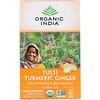 Organic India, Tulsi Tea, Turmeric Ginger, Caffeine-Free, 18 Infusion Bags, 1.2 oz (34.2 g)