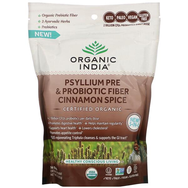 Psyllium Pre & Probiotic Fiber, Cinnamon Spice, 10 oz (283 g)