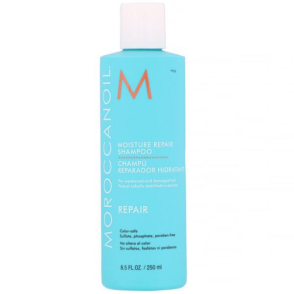 Moroccanoil, Moisture Repair Shampoo, 8.5 fl oz (250 ml) (Discontinued Item)