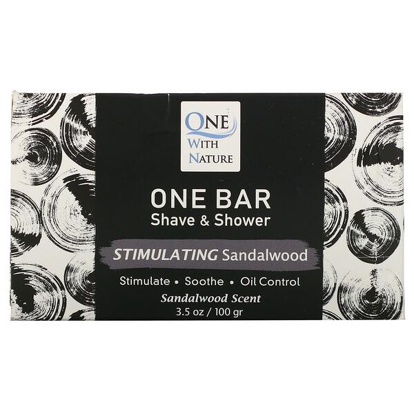One Bar, Shave & Shower, Stimulating Sandalwood, 3.5 oz (100 g)