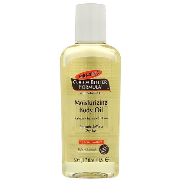 Cocoa Butter Formula, Moisturizing Body Oil With Vitamin E, 1.7 oz (50 ml)