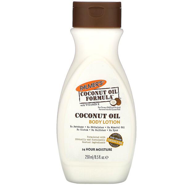 Coconut Oil Formula with Vitamin E, Body Lotion, 8.5 fl oz (250 ml)