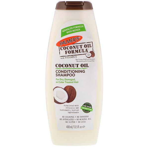 Шампунь-кондиционер на основе кокосового масла, 400 мл (13,5 жидк. унц.)