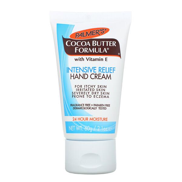 Формула масла какао, крем для рук для интенсивной помощи, без запаха, 60 г (2,1 унции)