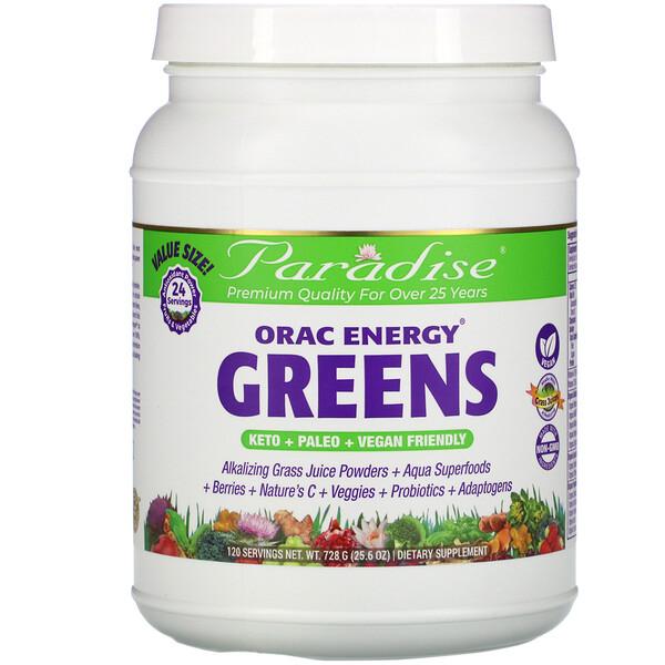 ORAC Energy Greens, 25.6 oz (728 g)