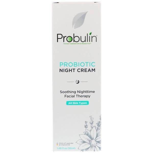 Probulin, Ночной крем с пробиотиком, 1,69 ж. унц. (50 мл) (Discontinued Item)