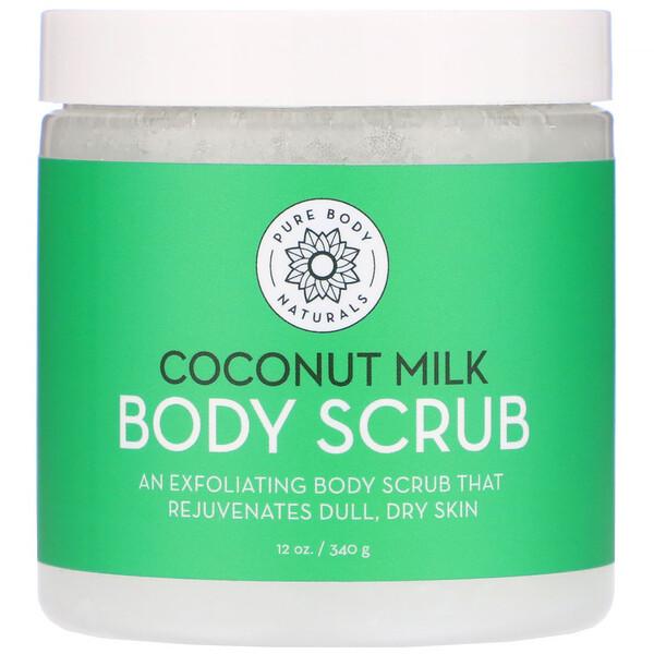 Coconut Milk Body Scrub, 12 oz (340 g)
