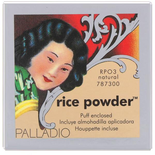 Palladio, Рисовая пудра Rice Powder, натуральный оттенок, 17г (Discontinued Item)