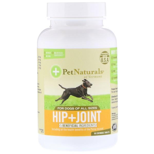 Pet Naturals of Vermont, для здоровья таза и суставов, для собак всех размеров, 90 жевательных таблеток