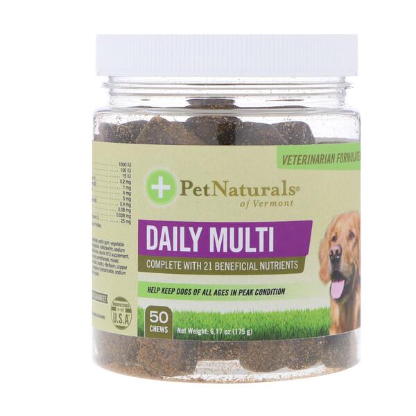 Ежедневные мультивитамины, Для собак, 50 жевательных таблеток, 6,17 унц. (175 г)