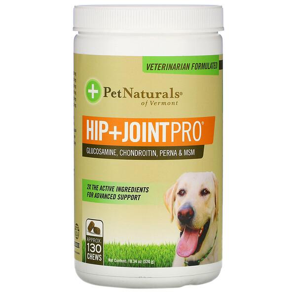 Профессиональная формула для бедер и суставов, Для собак, 130 жевательных таблеток