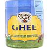 Organic Valley, Органическое очищенное топленое масло, 13 унций (368 г)
